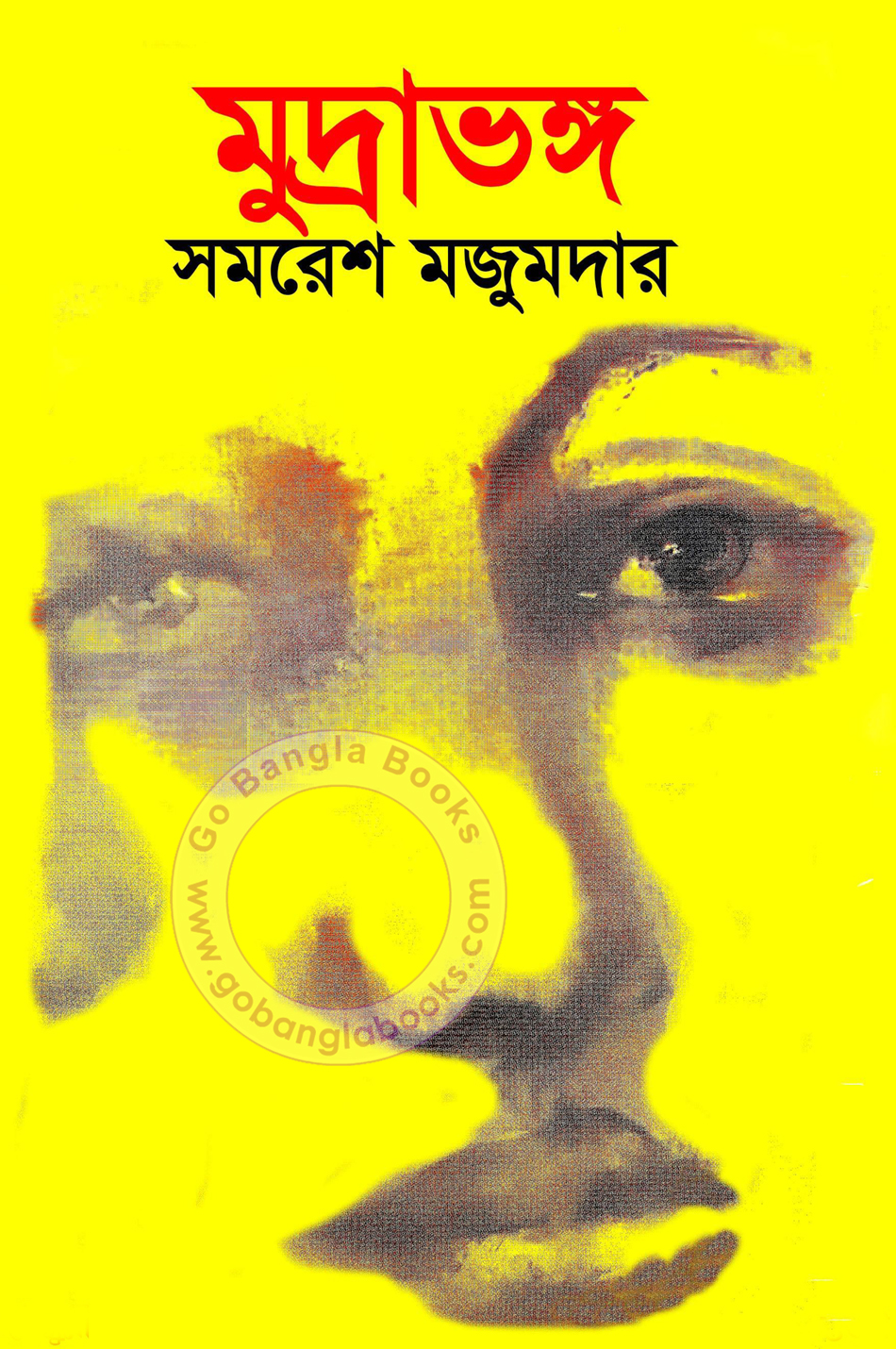 Samaresh Majumdar Book Pdf