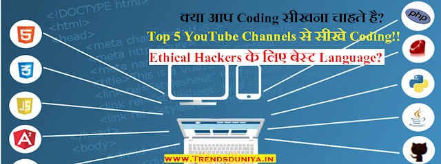 top channels to learn programming in hindi