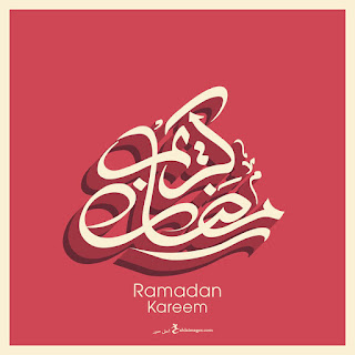 رمضان كريم 2019