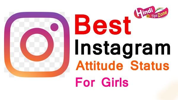 Instagram Status In Hindi For Girl | Status For Instagram For Girls