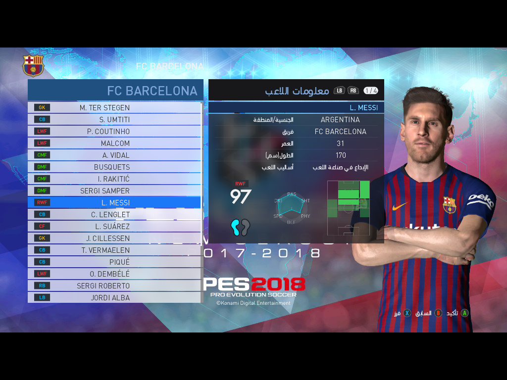 PES 2017 OF Update For Professionals Patch V5.1 by MO7