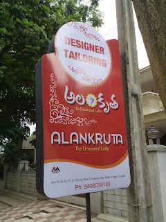 alankruta  BOUTIQUE ,designer tailoring Tirupati