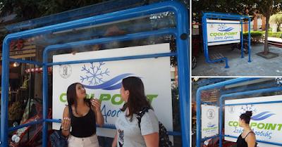 Τρικαλινοί έφτιαξαν στάση λεωφορείου που δροσίζει τους πολίτες!!!