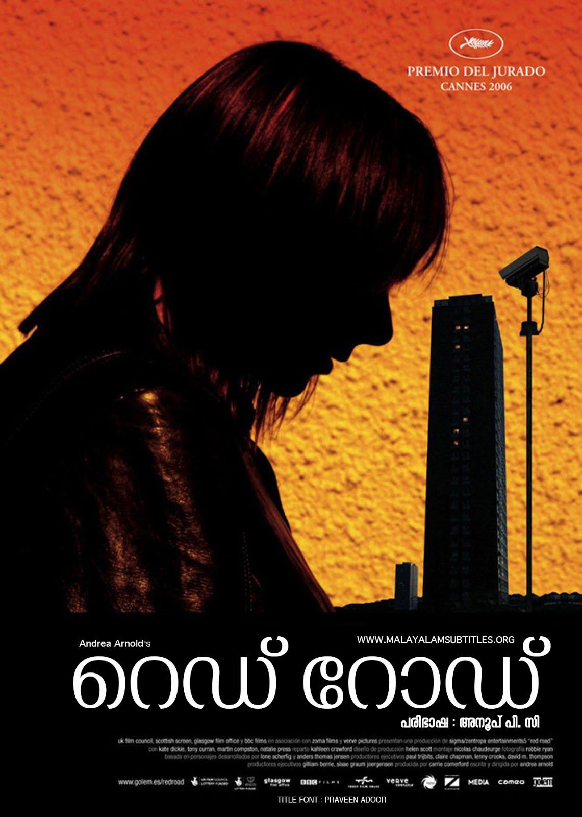 എം സോണ് - Malayalam Subtitles for Everyone