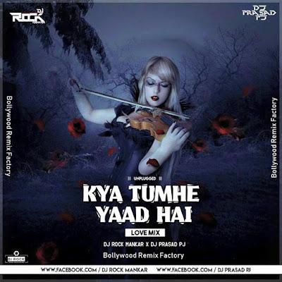 Kya Tumhe Yaad Hai ( Love Mix ) Dj Rock Mankar X Dj Prasad Pj