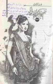 Tum ho sach baqi fasana by Fareena Javed Online Reading