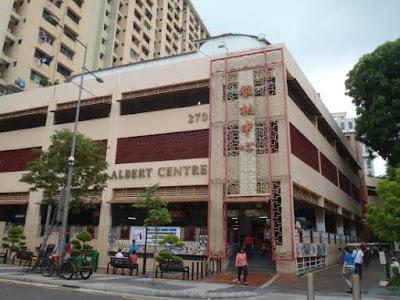 Albert Centre Difoto Dari Arah Bugis Street Market