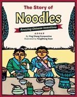 http://www.immedium.com/products/storyofnoodles.html