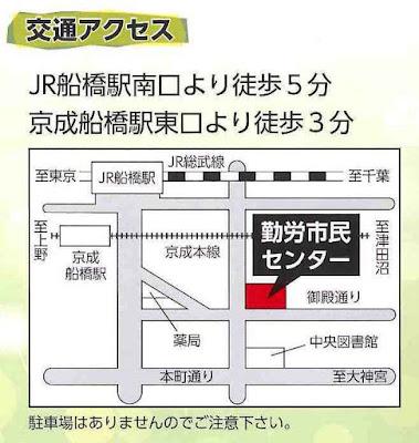 http://doro-chiba.org/nikkan_tag/8392/