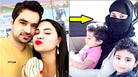 Most Controversial Heroine Veena Malik Khan Latest Photos Will Surprise You!
