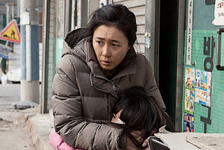 hide and seek-sum-bakk-og-jil-jung-hee moon-ji-young kim