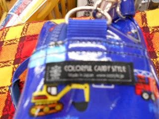 リサイクル品の幼稚園バッグ(青)、横からの写真です。