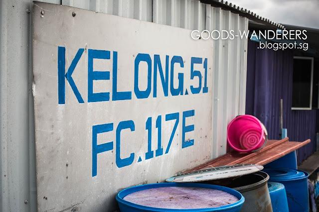 Singapore's Kelong Seafood @ AH HUA KELONG