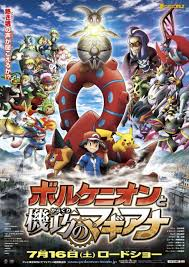 Film Pokémon the Movie: Volcanion and the Mechanical Marvel (2016)