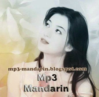 Kumpulan Lagu Mandarin Kenangan