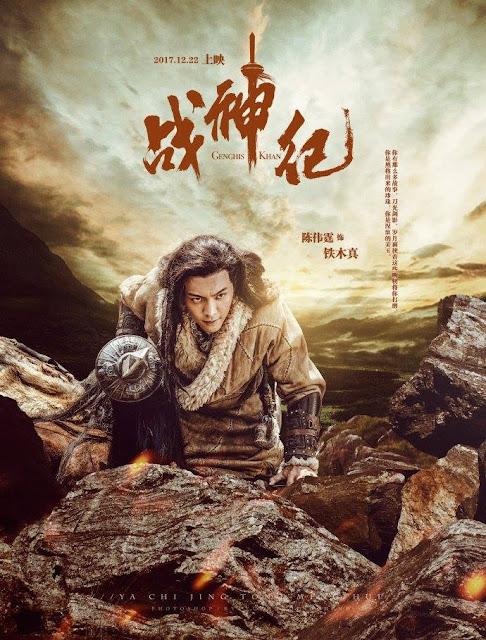 Trailers y carteles de próximos estrenos en Asia : Genghis Khan (2017)