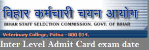 bssc-admit-card-inter-level-exam-date