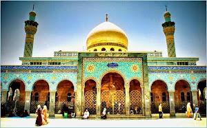El Sayeda Zeinab Mosque