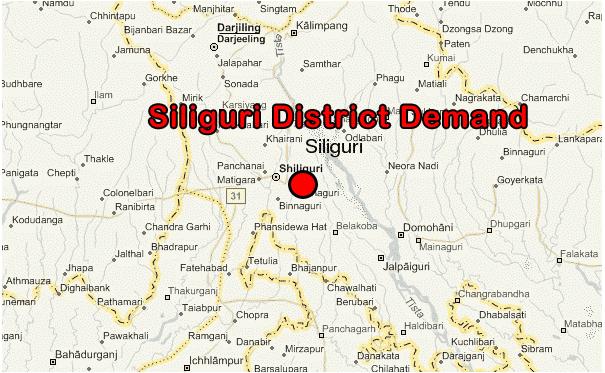Separate Siliguri district demand - Brihattar Siliguri Nagarik Mancha