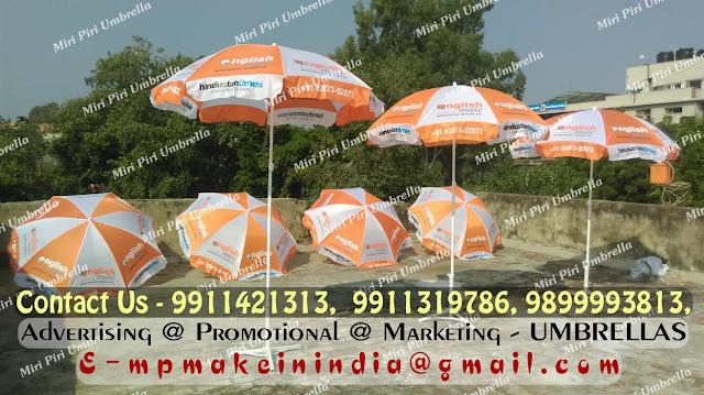 Promotional Umbrella Manufacturers in Delhi, Promotional Umbrella Contractors in Delhi, Promotional Umbrella Service Providers in Delhi, Promotional Umbrella Suppliers in Delhi, Promotional Umbrella Retailers in Delhi,