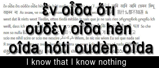 I Know That I Know Nothing Socrates Socrates Famous Quote In