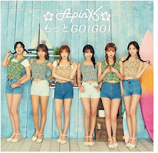 I'm in Love-歌詞-Apink