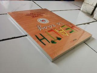 Penebar Plus