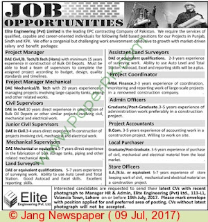 Civil Engineers, DAE, Both Fresh and Experienced Jobs in Elite Engineering (PVT) Ltd. July, 2017