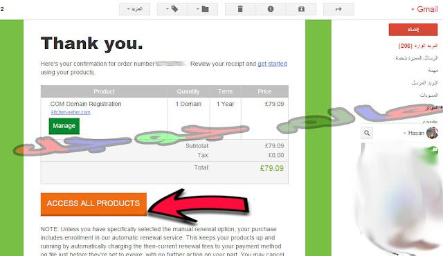 طريقة شراء دومين من Godaddy بالصور خطوة بخطوة