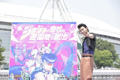 """""""Escape from JoJo's Bizarre Amusement Park"""" el escape room dedicado a JoJo en Japón."""
