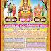 கட்டுப் பிள்ளையார் ஆலய சம்புரோக்ஷண அஷ்டபந்தன பிரதிஸ்டா மஹா கும்பாபிஷேகம்