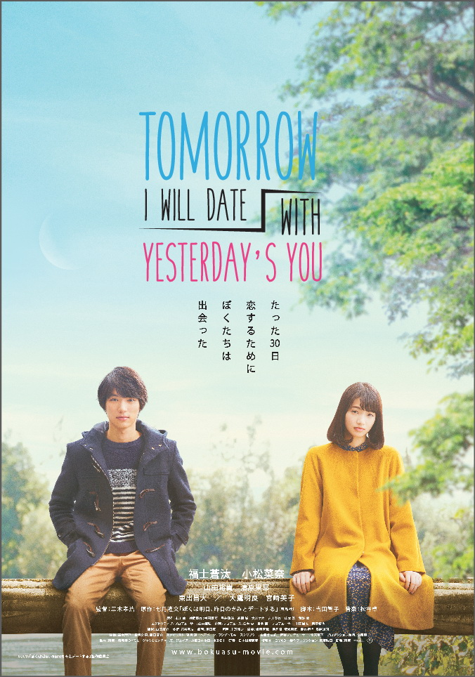 Sinopsis Tomorrow I Will Date With Yesterday's You : sinopsis, tomorrow, yesterday's, Movie, Review, Tommorow, Yesterday's