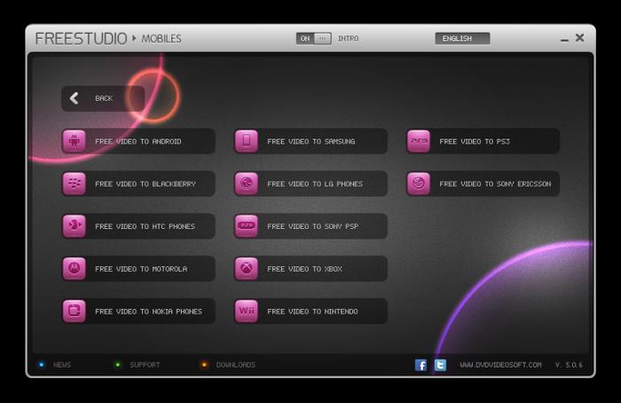 تحميل برنامج free studio 2013 مجانا لتحويل وتحرير الفيديو والصوتيات
