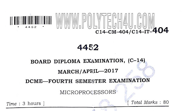 C-14 DCME MICROPROCESSORS PREVIOUS QUESTION PAPER MARCH/APRIL-2017