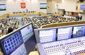 Краткий анализ заседания Госдумы о пенсиях