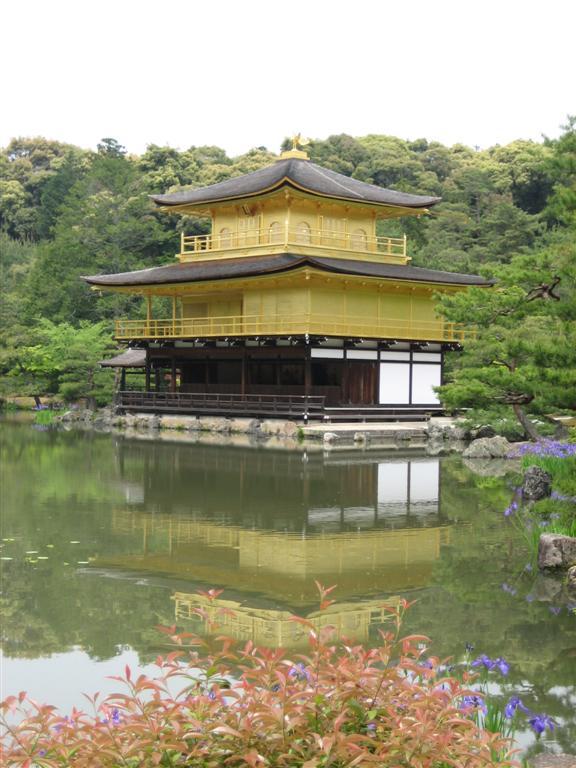 Patrimonio de la Humanidad en Asia y Oceanía. Japón. Monumentos históricos de la antigua Kioto.