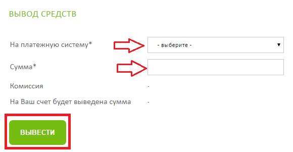 Регистрация в Etoro Invest 5