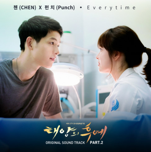 첸 & 펀치 (Chen & Punch) – Everytime Lyrics Descendants of the Sun OST Terjemahan Bahasa Indonesia
