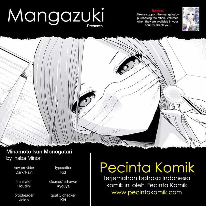 Komik minamoto kun monogatari 240 - chapter 240 241 Indonesia minamoto kun monogatari 240 - chapter 240 Terbaru 2|Baca Manga Komik Indonesia