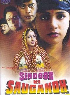 Sindoor Ki Saugandh Bhojpuri Movie