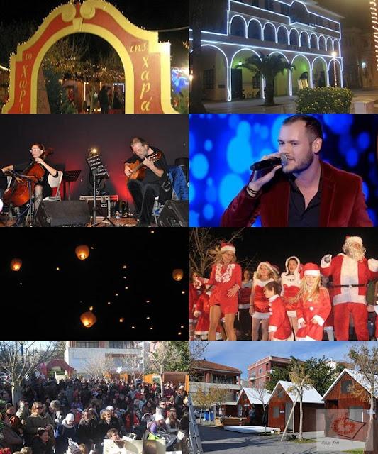 Πρέβεζα: Το Χριστουγεννιάτικο Χωριό της Χαράς στην Πρέβεζα ετοιμάζεται να φιλοξενήσει τα ομορφότερα γιορτινά όνειρα μικρών και μεγάλων!