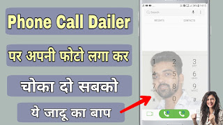 Download Best App For My Photo Phone Dialer 2018