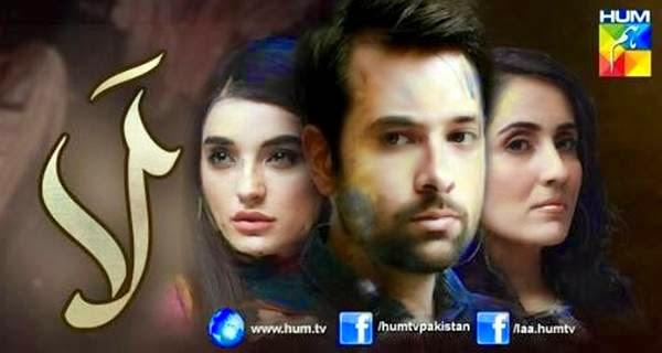 Apna TV Zone: Laa Watch  GEO   ARY   Hum   Express  Star
