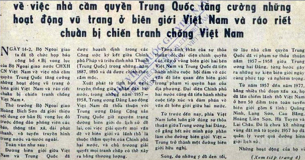 ... tấn công ngày 17/2/1979, theo Bị vong lục ngày 14/2/1979 của Bộ Ngoại  giao Việt Nam. Ảnh trang 1 và trang 4 báo Quân Đội Nhân Dân, số ra ngày 15/2 /1979