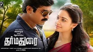 Dharma Durai (2016) Tamil Movie Online