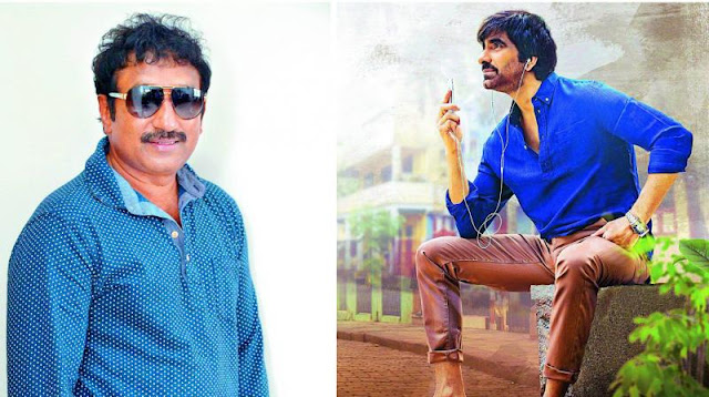 Sreenuvaitla and Ravi Teja planning a movie | The Combo Soon