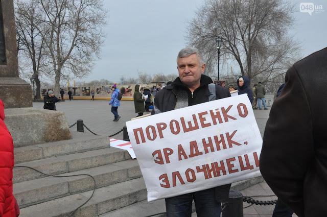 Для спасения Украины нужно освободить власть от воров и предателей