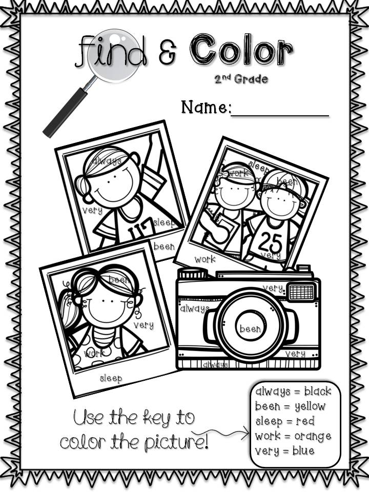 Proud to be Primary: Find & Color Sight Word Bundle!