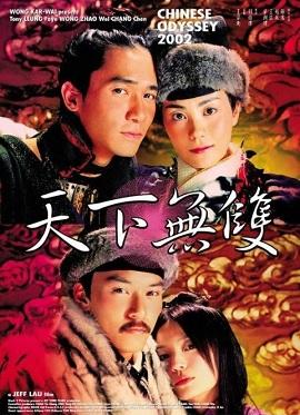 Xem Phim Thiên Hạ Vô Song - Chinese Odyssey