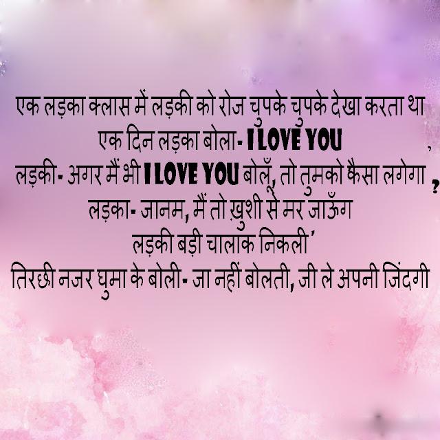 jokes with photo in hindi